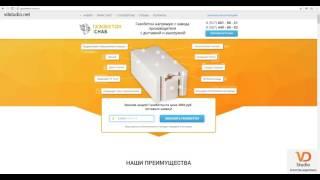 Политика конфиденциальности для сайта - что требует законодательство