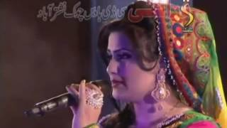 Tagi Bragi Ba Na Ke Khaista Kochay   Pashto Video Songs