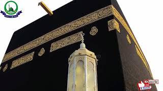 🕋Hajj 2018 (1439) Makkah Live Prayer Masjid Al Haram saudi arabia