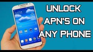 How to Unlock APN