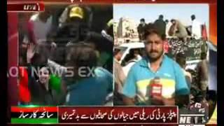 کراچی:پیپلز پارٹی کے ورکز کا وقت نیوز کی ٹیم پر تشدد