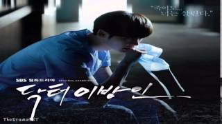 Park Jung Ah (박정아) - Because Of You (Doctor Stranger OST)