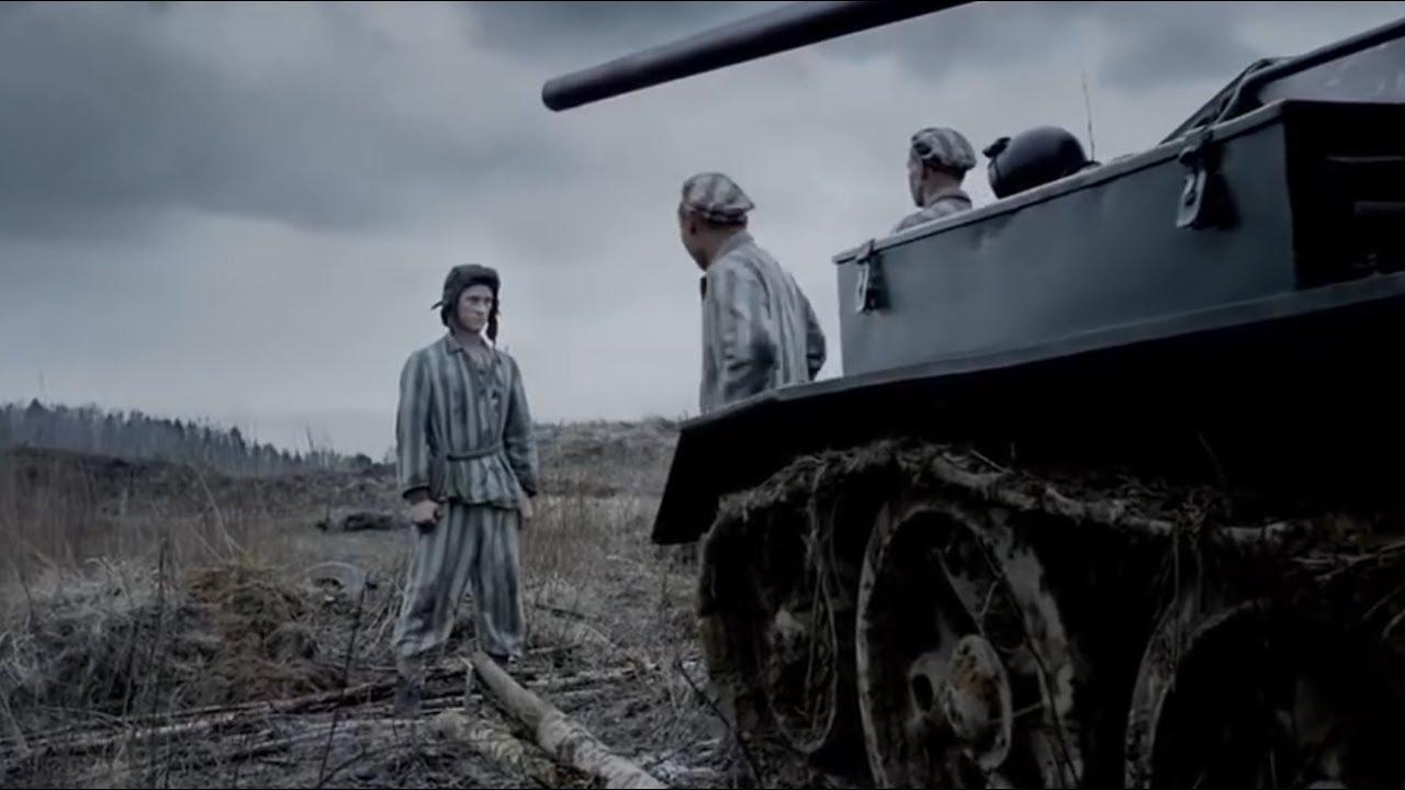Худ фильм танкисты 2018