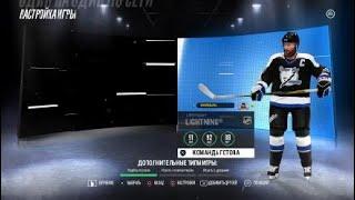 NHL 18 - режим ОДИН НА ОДИН ПО СЕТИ: первые впечатления и небольшие итоги /18+/