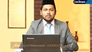 Urdu Rahe Huda 11th July 2015   Ask Questions about Islam Ahmadiyya