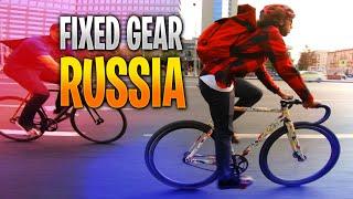 Fixed Gear RUSSIA 🇷🇺