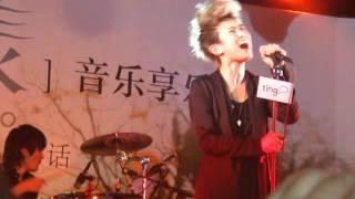 劉力揚-天后(2011.12.18愚公移山漾音樂會)