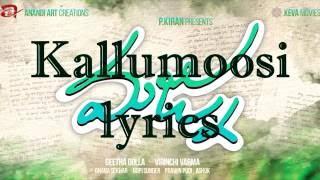 Download Hindi Video Songs - kallumoosi majnu song lyrics