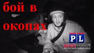 Украина война интенсивный фронтовой боевой отчет