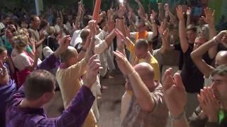 Медитативный киртан (Е.М. Адити Дукхаха прабху). Садху Санга 2017 - 16.09.2017