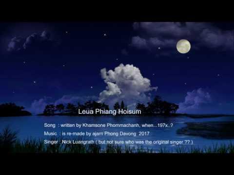 ເຫຼືອພຽງຮອຍຊ້ຳ  Leua Phiang Hoisum