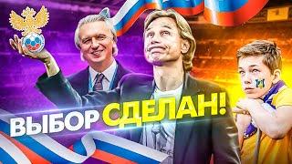 Карпин продержался 10 дней Кем Ростов его заменит Пойдет ли это на пользу сборной России