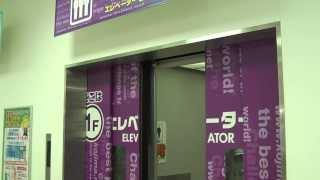 【FHD1080p】コジマ電機橋本店 EV(東芝:乗用)