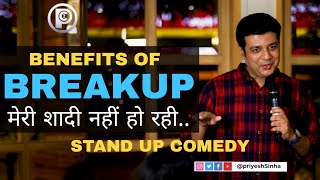 Breakup Benefits | Stand Up Comedy By Priyesh Sinha | Best Stand Up Comedy Hindi