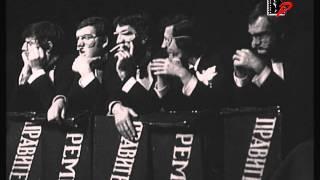 Владимир Высоцкий о гастролях в Югославии