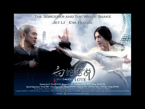 The Sorcerer And The White Snake OST - Under Water Kiss