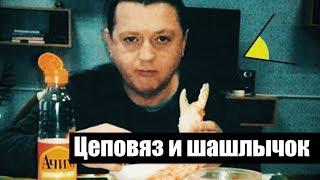 Цеповяз и шашлычок, Ищенко идет на выборы самовыдвиженцем - новости дня