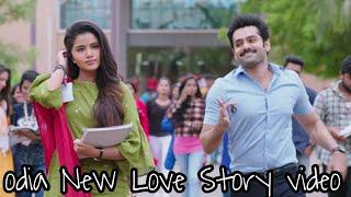 Bhijei Dei Jaa Thare human Sagar new 2018 HD song made by Odia New love