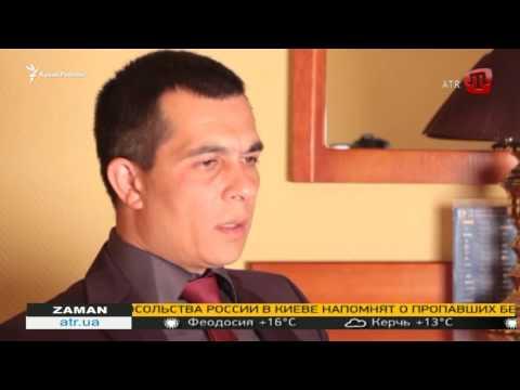 Эмиль Курбединов поднимет вопрос о преследовании крымских татар в  Крыму на конференции ОБСЕ