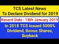 TCS Latest News To Declare Dividend for 2019 - In 2018 TCS issued 5000% Dividend, Bonus, Buyback