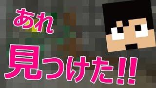 【カズぽこくら】洞窟探検でまさかのあれが! thumbnail
