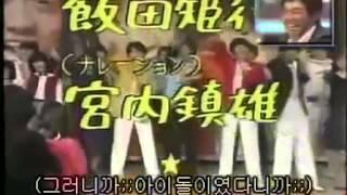 FNS 25時間テレビ 2005.07.24 明石家さんま 中居正広 島田紳助 佐々木恭...