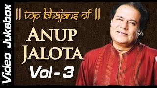 Anup Jalota Bhajans Vol: 3 | Hindi Bhajan | 18 Popular Bhakti Songs