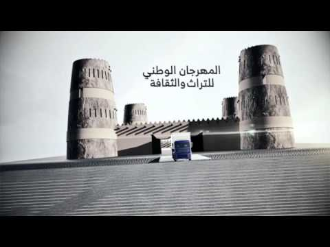 Riyad Bank CSR Video