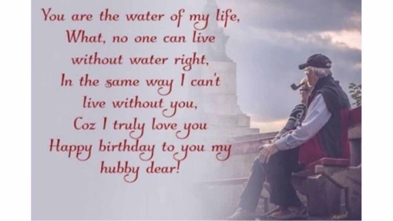 Happy Birthday To My Wonderful Husband | WishesGreeting