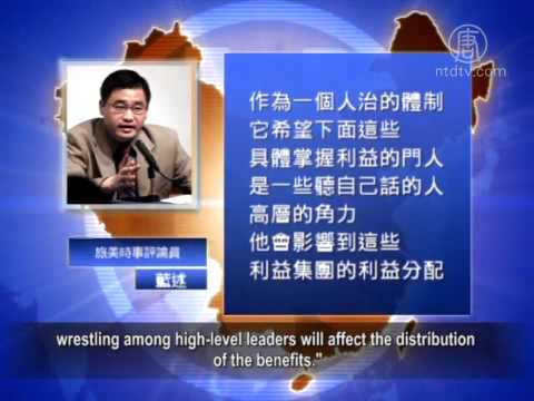 widespread corruption within China's central enterprises such as CNPC and Sinopec,
