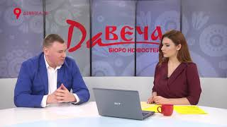 Возвращение паломников + ГОСТЬ_Антон Долгих