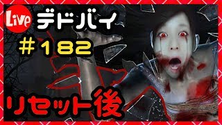Dead by Daylight(デッドバイデイライト)】PS4 北米版 ◇サバイバー・キ...