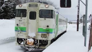 【1日1本しか列車が来ない駅】新十津川駅をキハ40系が発車!!