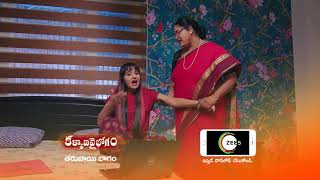 Kalyana Vaibhogam | Premiere Ep 1047 Preview - May 18 2021 | Before ZEE Telugu | Telugu TV Serial