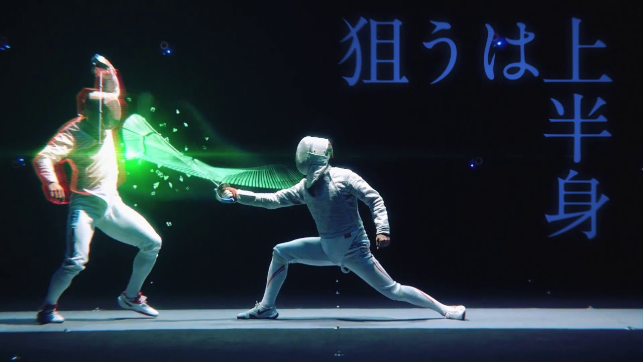 Wallpaper Hd One Piece Yuki Ota Fencing Visualized Project More Enjoy Fencing