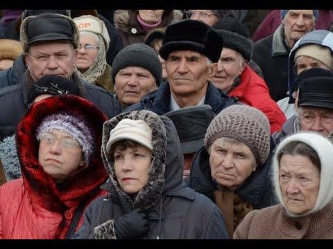 Не упадите! Повышение пенсий с 1 февраля 2020 года. Кому её повысят и на сколько...