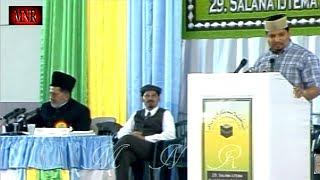 Muqabla Hifz e Quran e Kareem 29th Annual Ijtema Ansarullah Germany 2009 مقابلہ حفظِ قرآنِ کریم