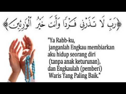 Doa Mohon Keturunananak