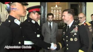 Afghanistan Cadets -  Royal Military Academy Sandhurst.