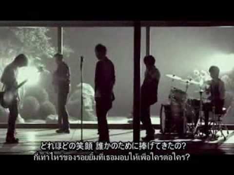 [Thai SUB & Lyrics ]Oshin - Belief ~Haru wo Matsu Kimi e- Flumpool เพลงประกอบโภาพยนตร์โอชิน