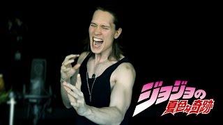 Repeat youtube video JOJO'S BIZARRE ADVENTURE (OPENING) - SONO CHI NO SADAME (Cover) ジョジョの奇妙な冒険 Op
