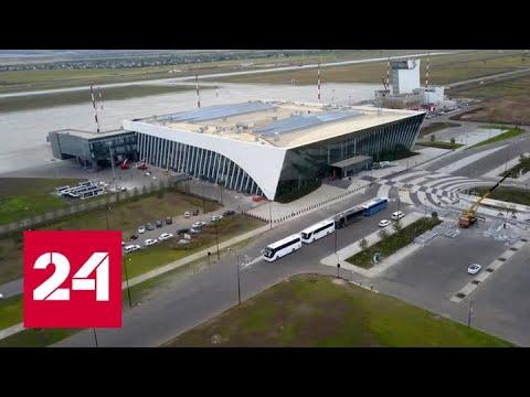 В Саратовской области откроют новый аэропорт Гагарин - Россия 24