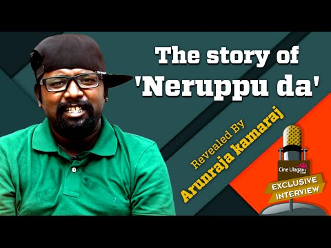 The Story of 'Neruppu da' Revealed By Arunraja kamaraj | Kabali, Rajinikanth, Neruppu da song