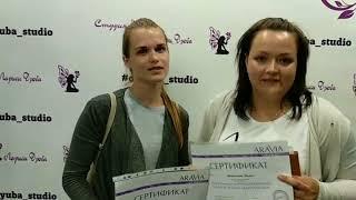 Студия Ларисы Дзюба Отзыв Обучение Шугаринг Ярославль