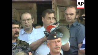 RUSSIA: BUDYONNOVSK: HOSTAGE SITUATION UPDATE