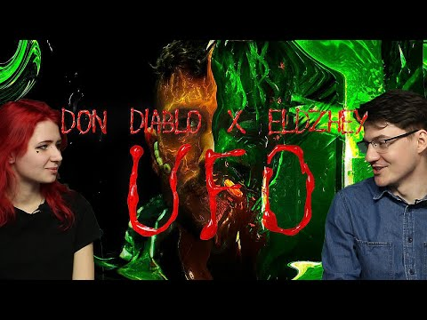 Don Diablo & Элджей - UFO | Реакция