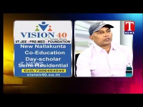 Vision 40 |Srinivas Rao Hazari About CCA Policy| Study Guide T News Telugu| IIT Training Coaching