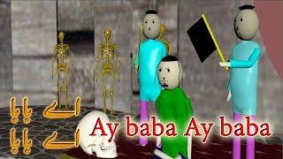 Le réel jock d' || ay baba ay baba | #réel drôle ( mât baba ) | #mauvais numéro baba || #abonnez-vous