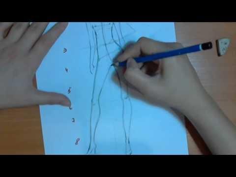 Как нарисовать фешен эскиз. Видеоурок по рисованию Анны Кошкиной