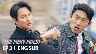 The Fiery Priest Ost 3